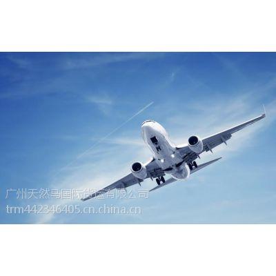 广州到印尼空海运物流专线 广州空运印尼货运专线公司