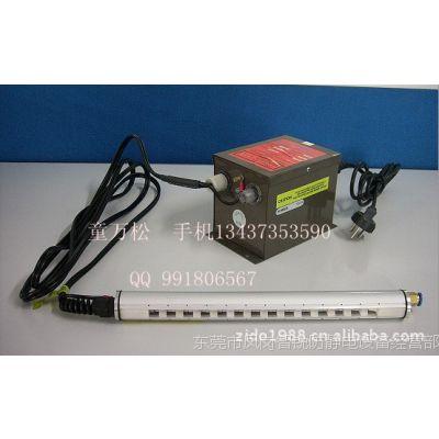 塑料包装机械除静电离子风棒,静电消除设备,消静电器