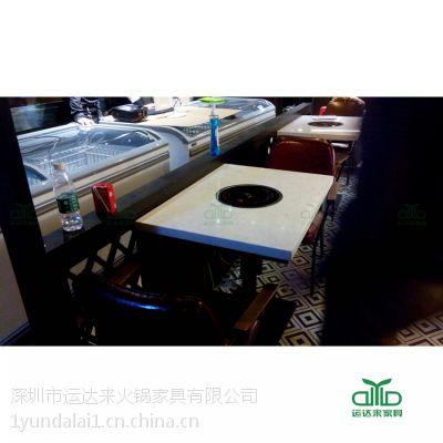 深圳运达来专业定制火锅桌椅, 大理石简约现代火锅桌