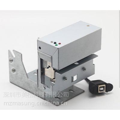 供应嵌入式嵌入式存包柜储存柜寄存柜微型热敏票据打印机MS-D245
