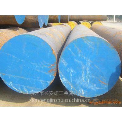 渗碳轴承钢G20Cr2Ni4钢材20Cr2Ni4轴承钢棒G20Cr2Ni4轴承钢圆钢/圆棒