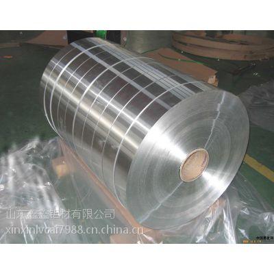 专业生产铝箔 /铝带