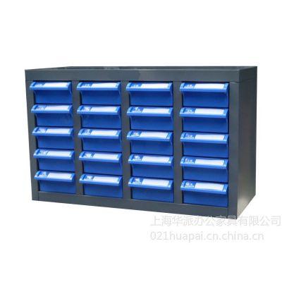 供应上海零件整理柜,上海样品零件箱,上海透明零件盒