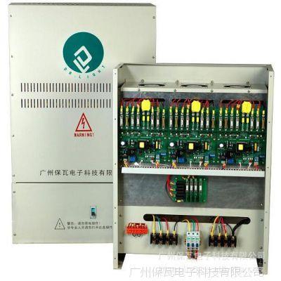 保瓦博士智能照明调控装置 智能照明控制系统 智能节能照明控制器