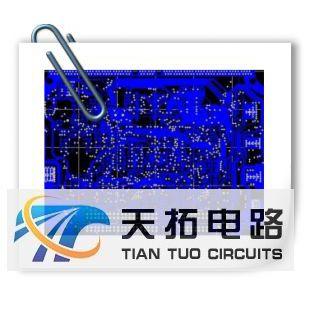北京海淀加急电路板供应