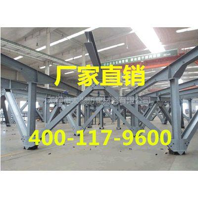 供应J52-26浙江氯化橡胶面漆价格选择云湖防腐涂料