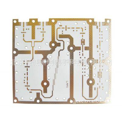 供应罗杰斯陶瓷板pcb电路板打样,双面四六层***快一天出货!BGA焊接。