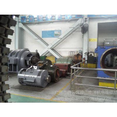 供应广州直流电机维修、三相异步电动机维修线圈重绕维修