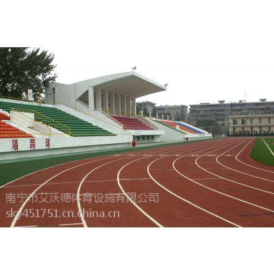 供应南宁地区艾沃德13mm塑胶足球场运动跑道建设