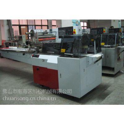 厂家供应往复式450W多功能自动包装机