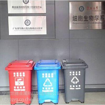 舟山环卫垃圾桶 钢木垃圾桶 塑料垃圾桶 宁波世腾厂家批发供应