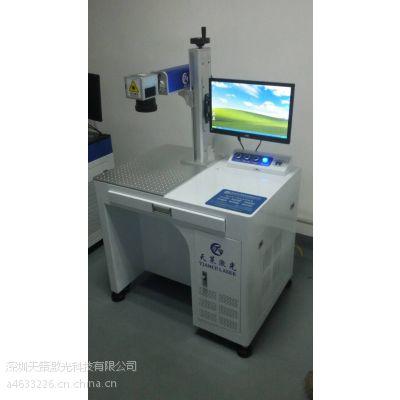 中山激光设备哪家好中山金属激光刻字机塑胶激光喷码机