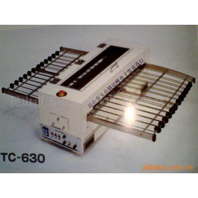 铁三角/Audio板面清洁机光电薄材洗料机TC-630 DF110 D80 DW30