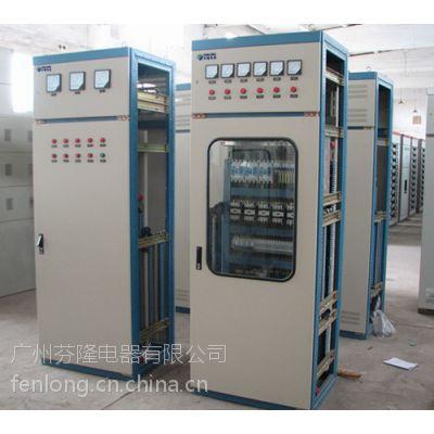 供应成套配电箱订做公司-番专业电箱厂家-芬隆电器