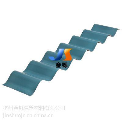 铝镁锰波纹板屋面板 波纹板32-130-780 波浪板 4S店墙面