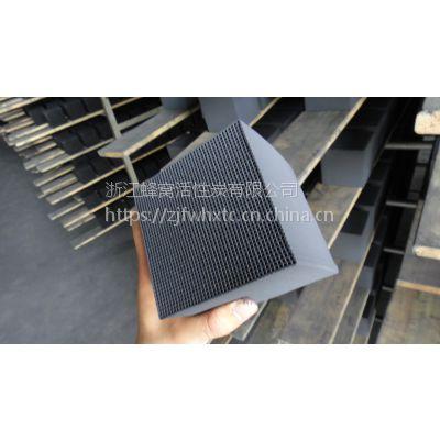 天津耐水蜂窝活性炭 天津蜂窝活性炭生产厂家 天津蜂窝活性炭