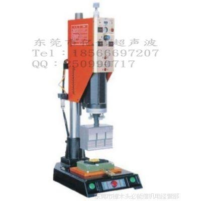 东莞供应二手香港UE机、二手必能信超声波焊接机