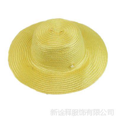 夏季种田帽子麦杆编织黄色农民草帽田地干活帽子夏天防晒太阳帽