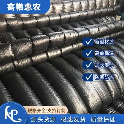 防雨温室棉被/加工防雨温室棉被/防雨温室棉被厂家
