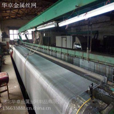 生产销售宽幅不锈钢丝网,310S耐高温酸洗过滤网