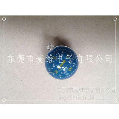 供应28mm指南球,28mm球形指南针,优质指南球,28mm车用指南球