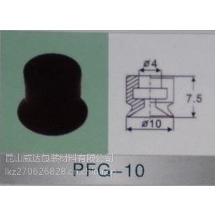 供应淮安真空吸盘/淮安玻璃吸盘PFG-10/淮安硅胶吸盘