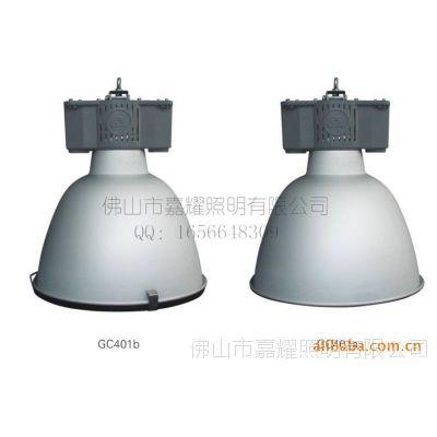 供应上海亚明 亚字牌GC401-250W金卤吊灯 高天棚灯 带玻璃 铝罩