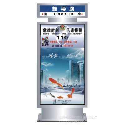 供应供应郑州灯箱 河南焦作滚动灯箱 不锈钢材质