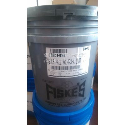 FISKE NO. 493-A极压型润滑脂|FISKE NO. 493-A美国进口 超润供