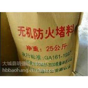 郑州宝航无机堵料生产厂家 防火灰泥型号