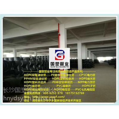岳阳县塑料检查井,国塑管业,汝城塑料检查井经销商