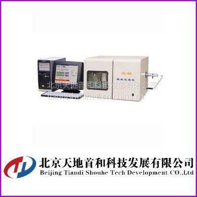 微机定硫仪DL-9A型|天地首和智能型测硫仪|煤炭中硫含量分析仪|煤质化验仪器厂家