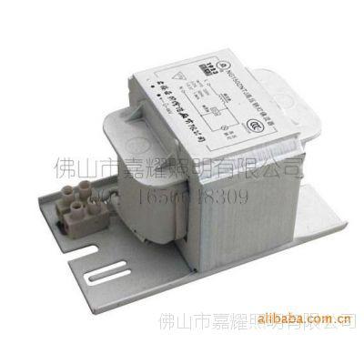 供应上海亚明 亚字牌NG110ZNTJ 开启钠灯镇流器 110W