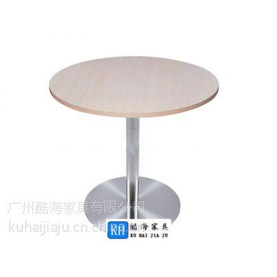 东莞订购简约现代板式餐桌广州酷海家具厂家直销