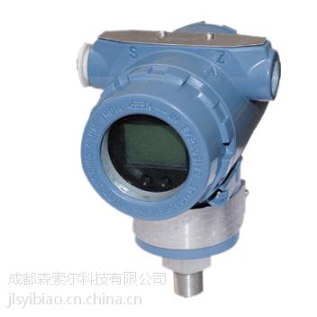 森索尔SSY-560扩散硅压力变送器四川压力变送器厂家现货供应恒压供水专用压力变送器,液压润滑设备专