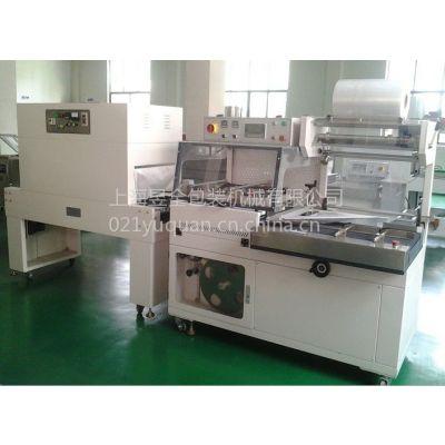 供应高质量高品质收缩包装机,上海优质供应商