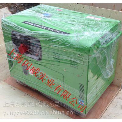 供应10kw柴油发电机|轻便静音柴油发电机