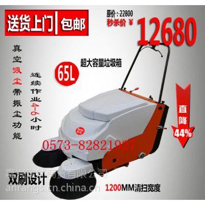 海宁手推式扫地机KL-800价格报价