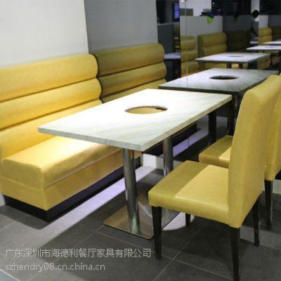 精品推荐 大理石火锅餐桌 日式电磁炉火锅桌 铁艺火锅卡座沙发定做