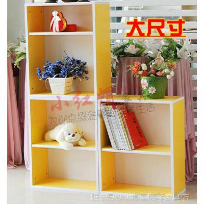 包邮自由组合书柜书架小书架儿童书柜组合柜类客厅组合书柜架类