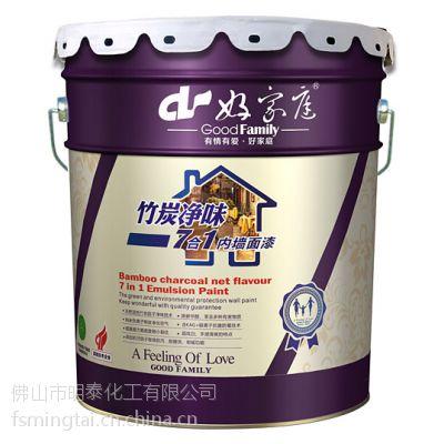 好家庭竹炭净味内墙面漆抗菌防霉室内墙面乳胶漆 环保油漆涂料