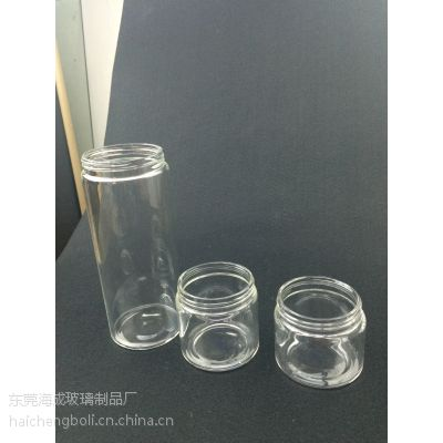 高硼硅玻璃瓶 厂家直销 储物罐