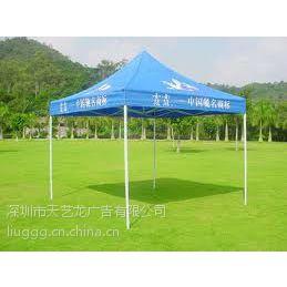 广州帐篷厂家批发生产户外帐篷 太阳伞 可印logo