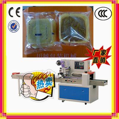 供应【省时间省人工】川越全自动月饼包装机◆CY-320超稳定食品包装机械