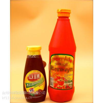Evoh瓶饮料瓶番茄酱瓶牛奶瓶多层大容量瓶奶粉瓶