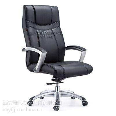西安办公家具精品办公椅大班椅老板椅书桌椅弓形会议椅