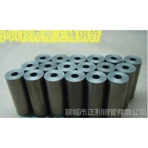 供应专业生产精密无缝钢管生产厂家 薄壁光亮无缝钢管
