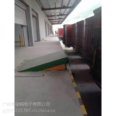 月台式登车桥报价 广东固定式登车桥定制厂家 品质保证