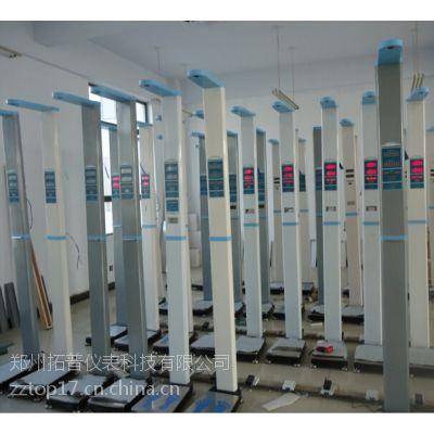 青海top-700超声波人体电子秤生产厂家/格/厂家直销/供应商