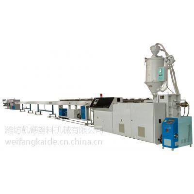 潍坊凯德SJ-63型高速PE-Xb管材机组/SJ-60型交联聚乙烯管材设备/硅烷PE-Xb管材生产线